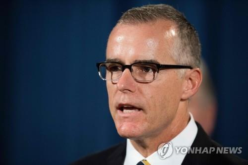 미 검찰, '트럼프 눈엣가시' FBI 전 부국장 무혐의 처분