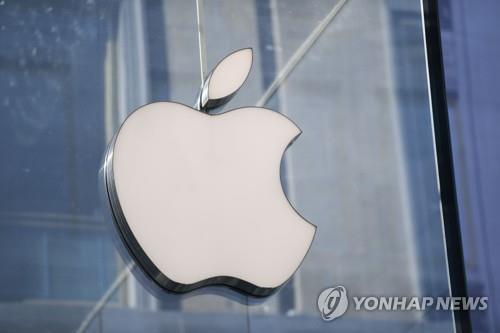 애플, 중국 내 매장 일부 재개장…페이스북은 미국 행사 취소