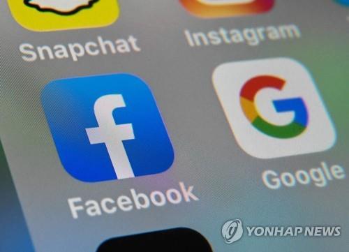 WHO, IT공룡과 코로나19 가짜뉴스 차단 논의