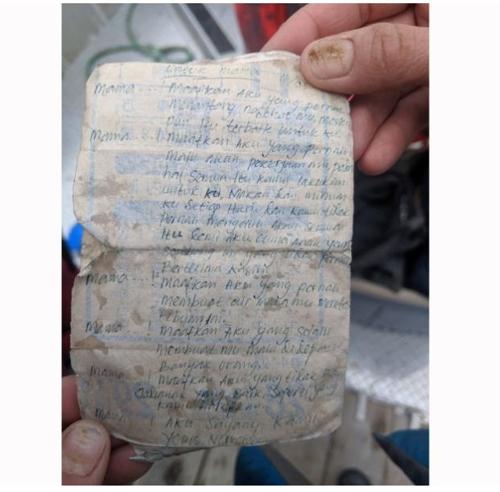 캐나다 해상 페트병에 16년 전 날짜 '인니어 편지'