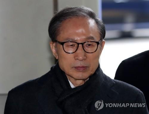 '뇌물·횡령' MB 항소심 19일 선고…1심 판결 후 16개월만
