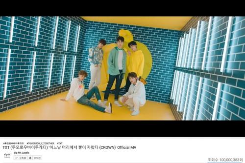 투모로우바이투게더 뮤비, 유튜브 첫 1억 뷰 돌파