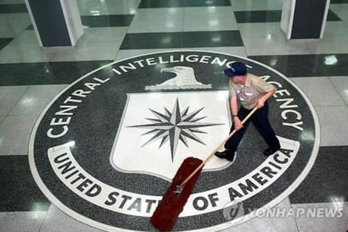 """중국, '美CIA 암호장비 판매'에 """"무법천지 만들어"""" 맹비난"""