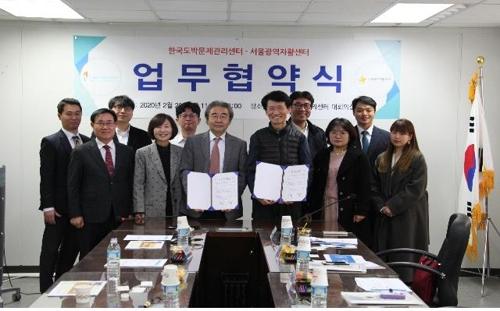 서울시, 30개 지역자활센터에서 도박 예방·치유