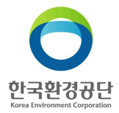 한국환경공단, 제12기 국제환경전문가 양성과정 수료식
