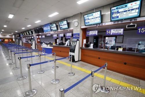'서해 기상 악화' 백령도발 인천행 여객선 운항 통제
