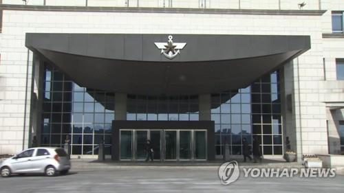 """국방부 """"청사 기자실·브리핑룸 이틀간 폐쇄…코로나19 방역"""""""