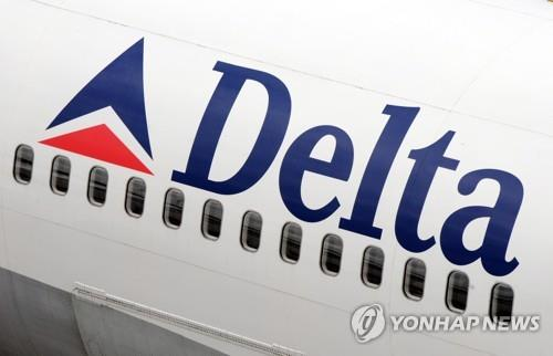 미 항공사들, 코로나19 확산에 한국행 여정변경 수수료 면제