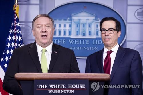 미국도 중국 기자 추방하나…미 정부, 'WSJ 추방' 맞대응 논의