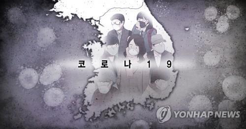 성남에서도 코로나19 확진자 발생…대구 신천지교회 신도