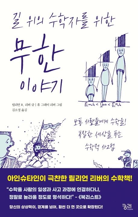 [신간] 제3의 생각·실리콘 제국