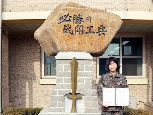 '작은 실천'…소아암 환자에 머리카락 기부한 육군 대위