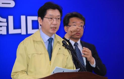 경남 23번째 확진…도, 신천지 관련 시설 79곳 일시폐쇄(종합)