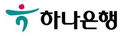 하나은행, 퇴직연금 전용 3개월 만기 '원리금보장 ELB' 출시