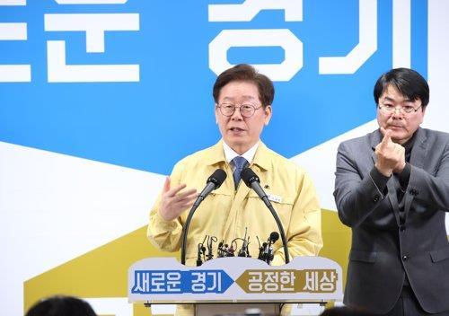 """경기도, 과천 신천지시설 강제진입…""""명단 제출까지 지체 못해""""(종합)"""