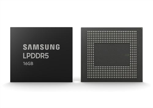 """""""풀HD 영화 9편을 1초에""""…삼성, 초고성능 16GB 모바일D램 양산"""