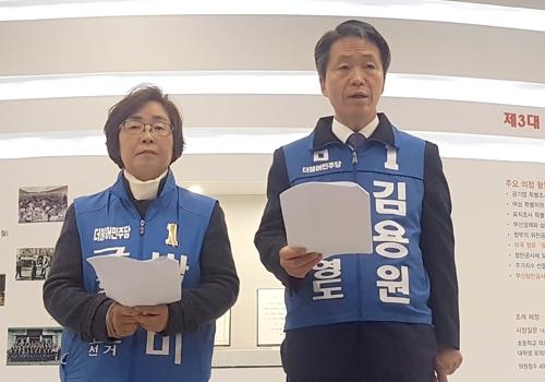 민주당 부산 경선 갈등 지역 단일화·등록 포기로 2파전(종합)