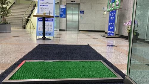 '코로나19 확산 경유지 되면 어쩌나' 광주 경찰관서 비상
