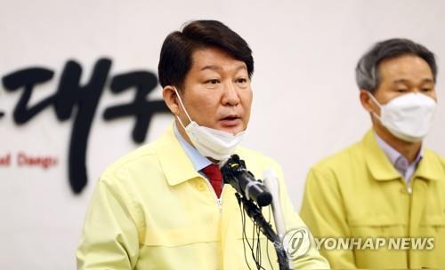 """대구시장, '최대 봉쇄' 언급에 """"정치권 섣불리 이용말라""""(종합)"""