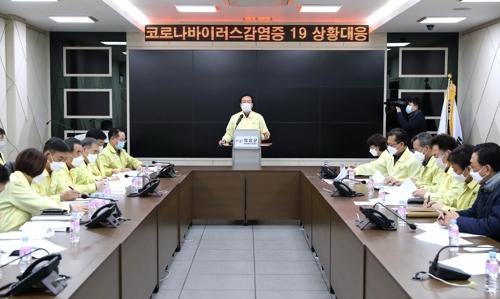 """'성지순례' 확진자 가족 2명 양성…""""2차 감염 확산 우려""""(종합)"""