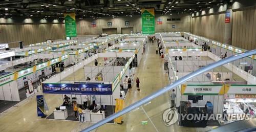 코로나19 사태로 구인 업체·구직자 '발 동동'
