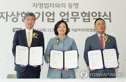 '자상한기업 4호' 국민은행, 코로나19 피해 소상공인 지원나서