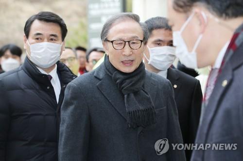 """이명박 '보석취소 결정 불복' 대법원에 재항고…""""즉시석방"""" 요청"""