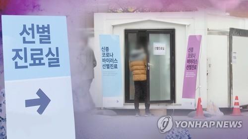 """청주시, 보건소 진료·민원업무 중단…""""선별진료소 운영 집중"""""""