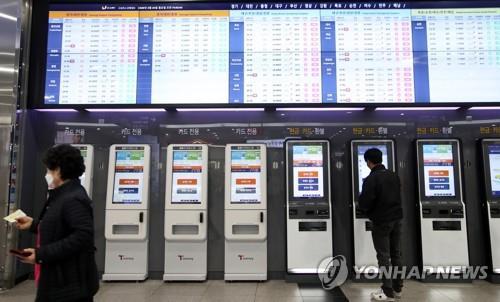 전주∼대구·경북 시외버스 운행 전면 중단