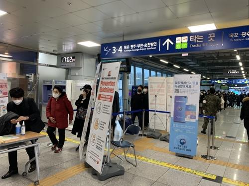 광주송정역, 코로나19 여파로 승객 37% 감소(종합)