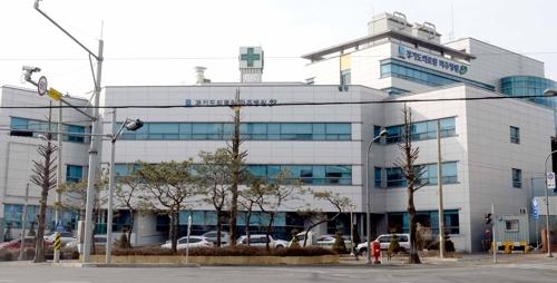 경기도의료원 파주병원, 코로나19 전담병원 전환