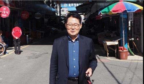 박지원 의원, 코로나19 극복…'우리 동네 장보기 챌린지' 제안