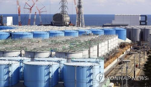 일본정부, 후쿠시마 원전 오염수 해양방류 홍보전 강화