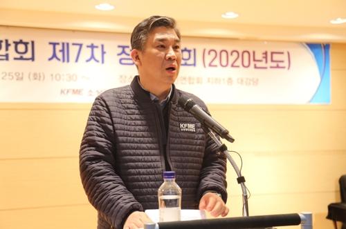 최승재 소상공인연합회장 사퇴…총선 출마 유력