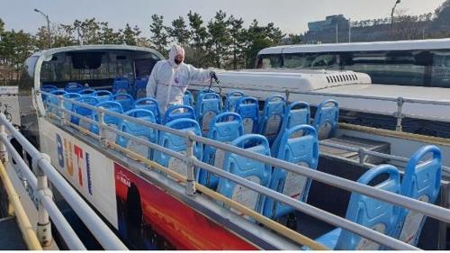 부산 시티투어버스 운행 중단…코로나19 예방 차원