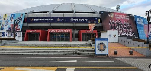 프로배구 사상 첫 '무관중 경기'에 조용한 수원체육관