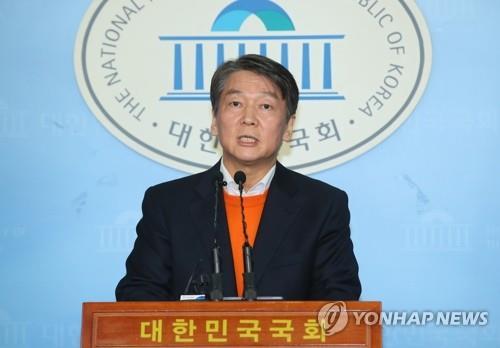 """안철수 """"국민의당 비례공천만 한다""""…야권연대 사실상 수용"""