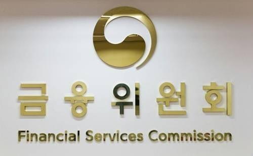 """당국, 사모펀드 비유동성 비율 규제…""""스트레스테스트 의무화"""""""