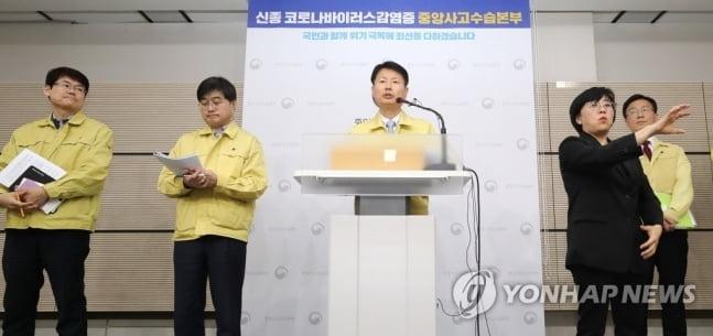 [속보] 정부, 신종코로나→'코로나19' 명칭 변경