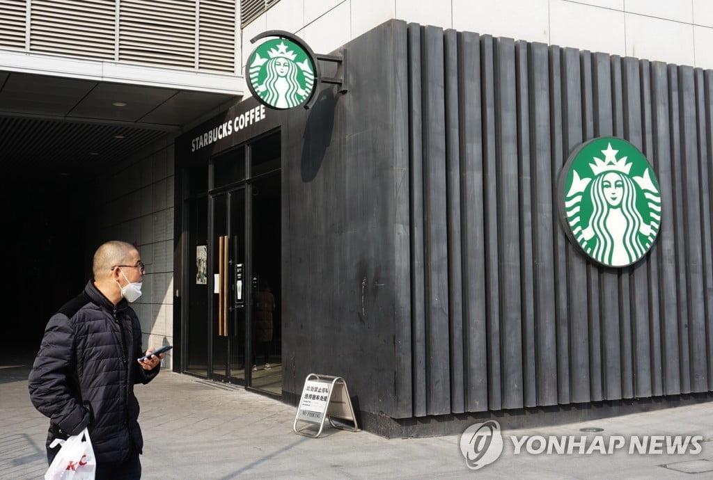 스타벅스 중국매장 절반 `영업 중단`…아이폰 생산도 `비상`