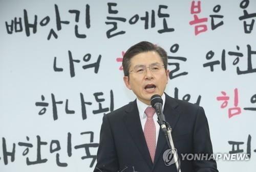 """황교안, 이낙연 겨냥 """"후보 간 대결 아냐…文정권 심판"""""""