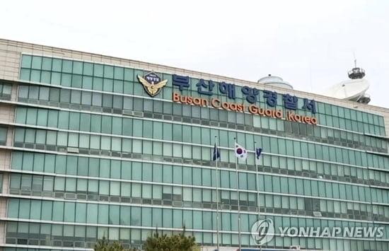 인도양 가던 선박서 20대 한국 실습생 사망…일사병 추정