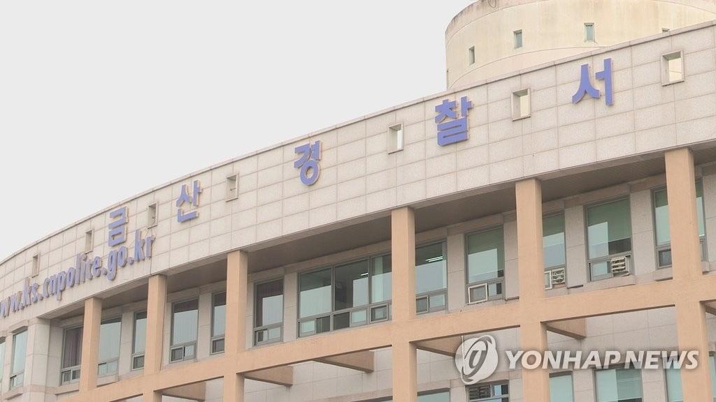 `살인미수` 50대 피의자 영장심사 앞두고 잠적…19일째 행방 묘연 `무슨 일`