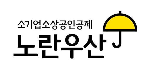 중기중앙회, 신종 코로나 피해 소상공인 노란우산 대출이자율 인하