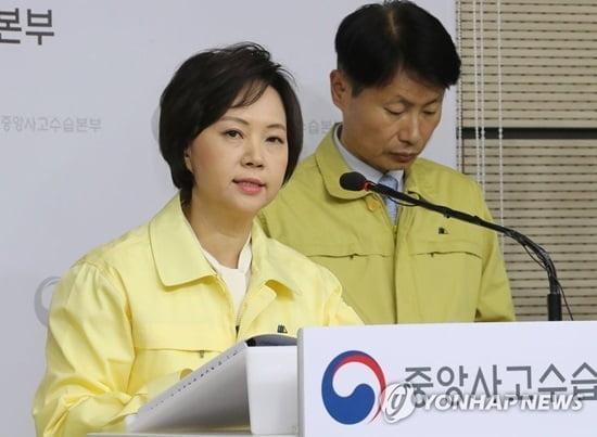 보건용 마스크·손소독제 생산·판매량 허위신고시 `벌금+징역`