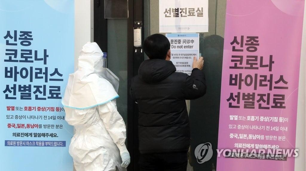 """코로나19 국내환자 28명유지…""""3명 퇴원·785명 검사중"""""""