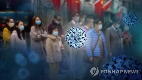 수원서 40대 중국동포 사망 `격리 소동`… 코로나19 `음성` 확인