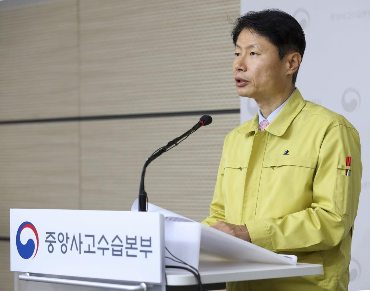코로나19 증가세 `주춤`…정부, 사태 진정 박차