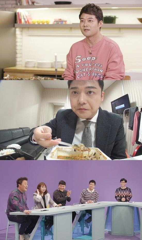 """`해투4` 전현무, `돌연사 위험` 경고…""""식습관 고쳐야"""""""