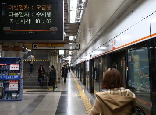 수·용·성, 3호선 연장 공동 대응…교통대책 협력
